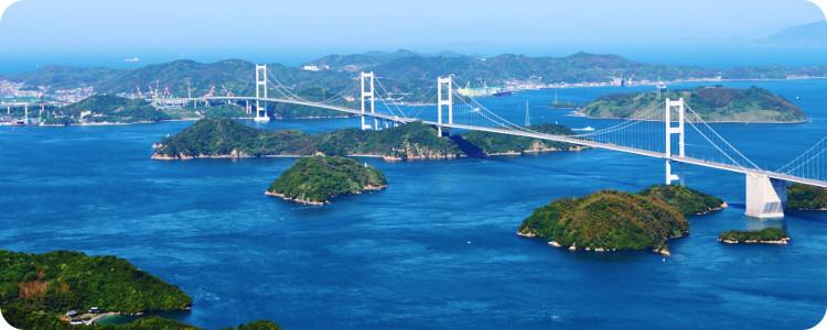 「しまなみ海道」の画像検索結果